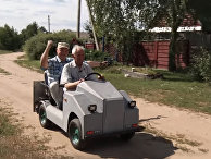 Дедушка построил электромобиль!