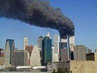 Теракт 11 сентября 2001 в Нью-Йорке