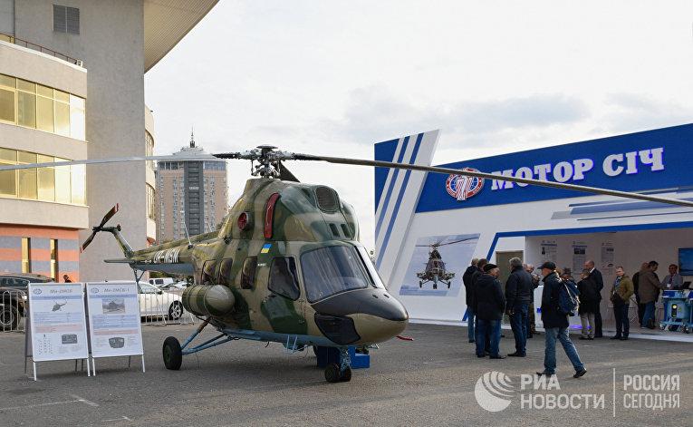 """Выставка """"Оружие и безопасность - 2019"""" в Киеве"""