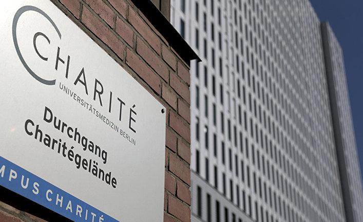 Вид на больничный комплекс Шарите в Берлине