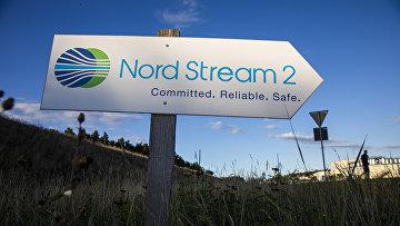 Указатель на Nord Stream 2 в Любмине, Германия