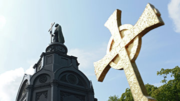 Празднование 1025-летия крещения Киевской Руси