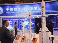 Ракета-носитель «Чанчжэн-5»