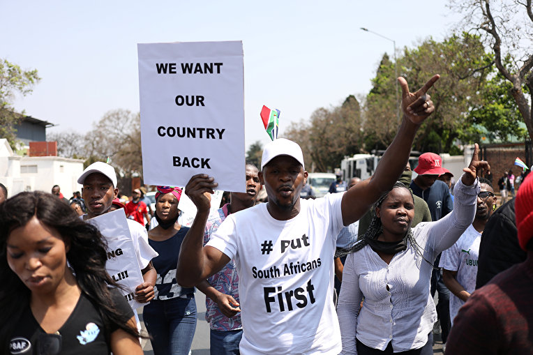 Протесты в Претории, ЮАР
