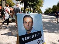 23сентября 2020. Фотография Алексея Навального снадписью «отравлен» рядом спосольством России вБерлине, Германия