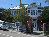 Здание бывшего консульства РФ в Хакодатэ, Япония