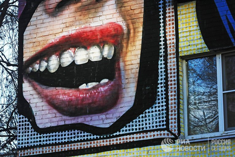 Граффити на домах в Москве