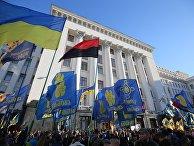 Марши националистов на Украине