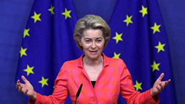 Председатель Европейской комиссии Урсула фон дер Ляйен делает заявление