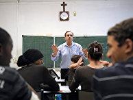 Ученики одной из школ в Марселе, Франция