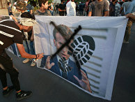 Акция протеста против Франции в Багдаде, Ирак