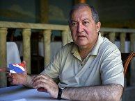 Интервью с президентом Армении Арменом Саркисяном