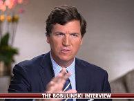Такер Карлсон: в интересах Байденов CNN и газеты замалчивают информацию, действуя в советском стиле