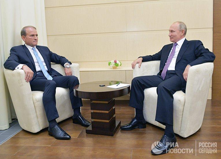 Президент РФ В. Путин провел встречу с председателем украинской партии В. Медведчуком