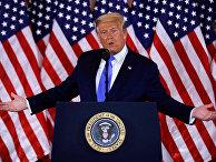 Президент США Дональд Трамп делает заявление по поводу выборов в Белом доме в Вашингтоне