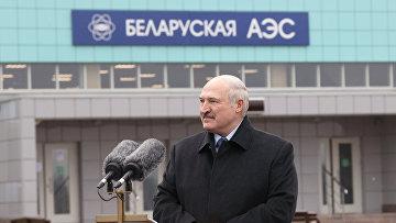 Президент Беларуси Александр Лукашенко на открытии Белорусской АЭС