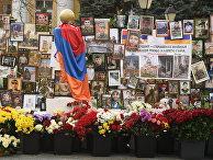 Ситуация у посольства Армении в Москве