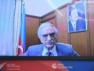Онлайн п/к Чрезвычайного и Полномочного Посла Азербайджанской Республики в РФ Полада Бюльбюль оглы