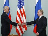 Встреча Владимира Путина с Джозефом Байденом в Москве