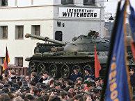 Вывод советских воинских частей с территории Германской Демократической Республики