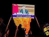 Трансляция выступления председателя КНР Си Цзиньпина с саммита G20