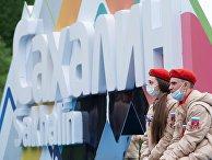 """Участники акции """"Флаг России"""" на горе Большевик в Южно-Сахалинске"""