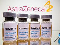 Вакцина от covid-19 компании AstraZeneca
