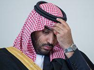 Наследный принц Саудовской Аравии Мухаммад ибн Салман