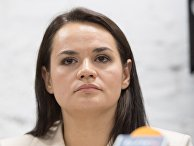 Кандидат в президенты Белоруссии С. Тихановская