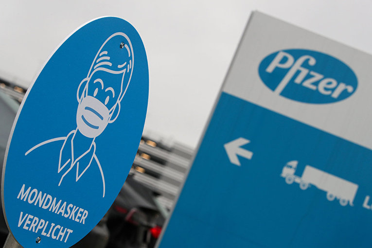 Логотип компании Pfizer