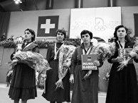 Члены Олимпийской сборной команды СССР по шахматам, олимпийские чемпионы (слева направо) Майя Чибурданидзе, Нана Александрия, Нона Гаприндашвили и Нана Иоселиани. Всемирная шахматная Олимпиада 1982-го года в Швейцарии