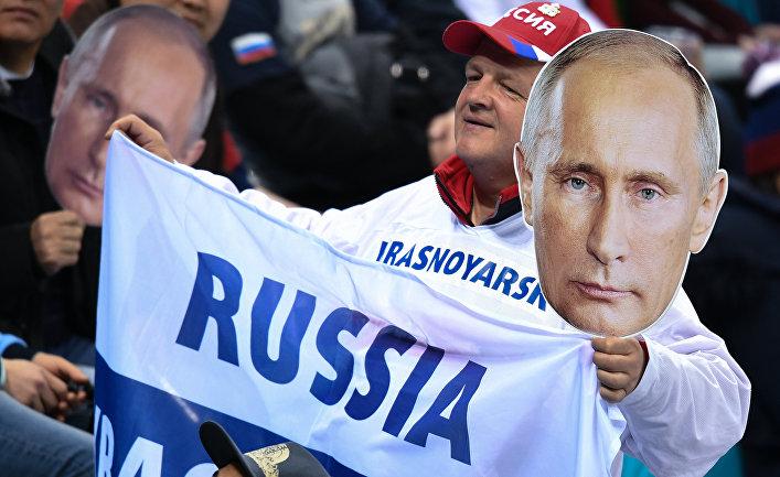 Болельщик во время матча Россия - США по хоккею. Олимпиада 2018
