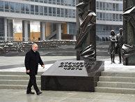 Президент РФ В. Путин поздравил работников органов безопасности