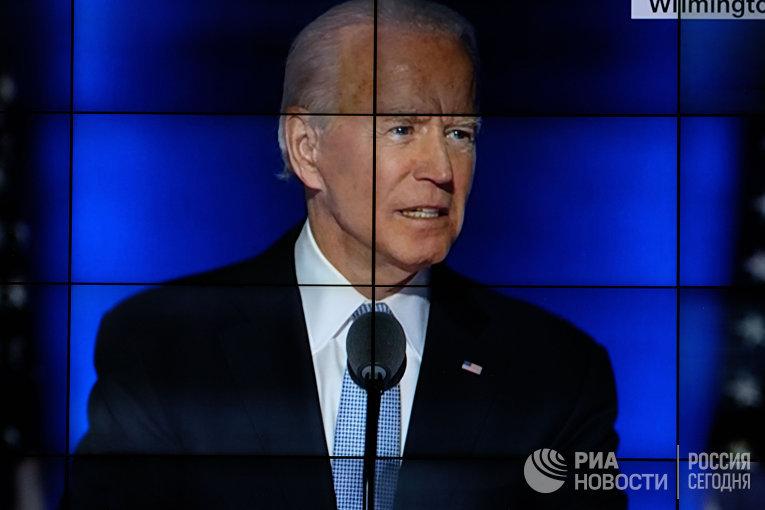 Джозеф Байден получил большинство голосов на президентских выборах США