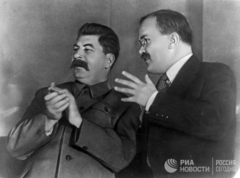 Иосиф Сталин и Вячеслав Молотов
