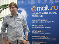 Генеральный директор Mail.Ru Дмитрий Гришин