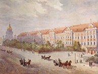 Здание Двенадцати коллегий в начале XIX века