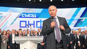 Президент РФ В. Путин на съезде Общероссийского народного фронта