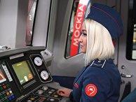 В Московском метро запустили поезд под управлением женщины-машиниста