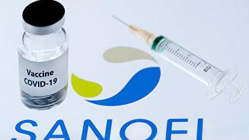 Международная французская фармацевтическая компания Sanofi