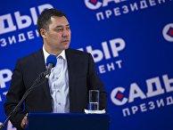 Пресс-конференция С. Жапарова по итогам выборов в Киргизии