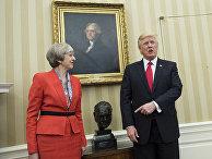 Премьер-министр Великобритании Тереза Мэй и президент США Дональд Трамп у бюста Уинстона Черчилля в Овальном кабинете Белого дома