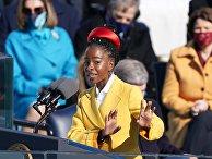 20 января 2021. Аманда Горман читает стихи на инаугурации Джо Байдена, США