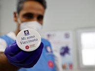 """Значок """"Я привит"""" в центре вакцинации"""