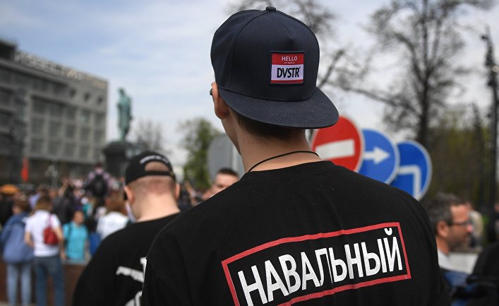 Акция оппозиции в Москве