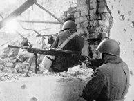 Советские солдаты ведут бой на улицах Сталинграда