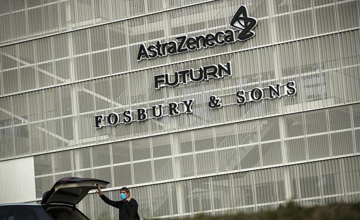 Офис AstraZeneca в Брюсселе, Бельгия