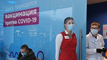 Вакцинация от COVID-19 в торговых центрах Москвы