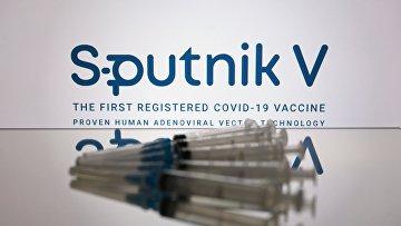 """Российская вакцина против COVID-19 """"Спутник V"""" (""""Гам-КОВИД-Вак"""")"""