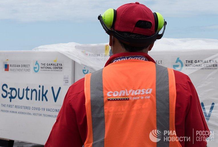 """Российская вакцина """"Спутник V"""" доставлена в Венесуэлу"""